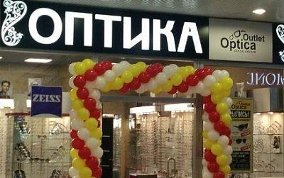 Outlet Optica Экополис
