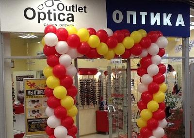 Outlet Optica Рубикон